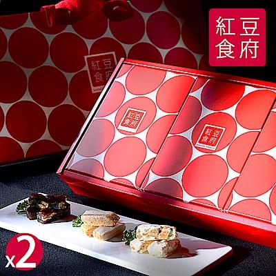 紅豆食府 糖果禮盒x2盒