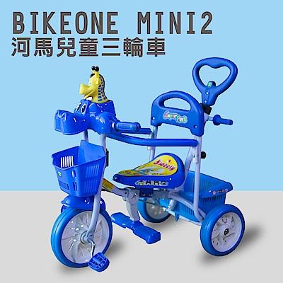 BIKEONE MINI2 河馬兒童三輪車腳踏車 多功能親子後控可推騎三輪車