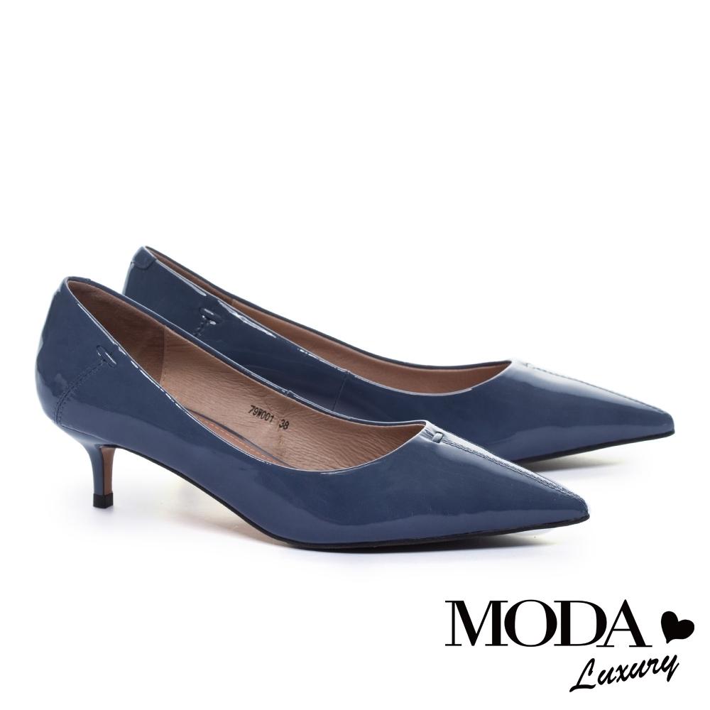 高跟鞋 MODA Luxury 簡約時尚軟牛漆皮尖頭高跟鞋-藍