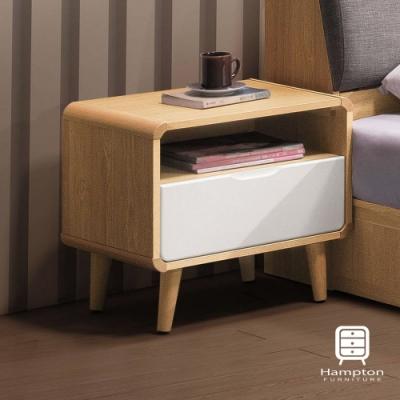 漢妮Hampton摩頓床頭櫃-55x42x55cm