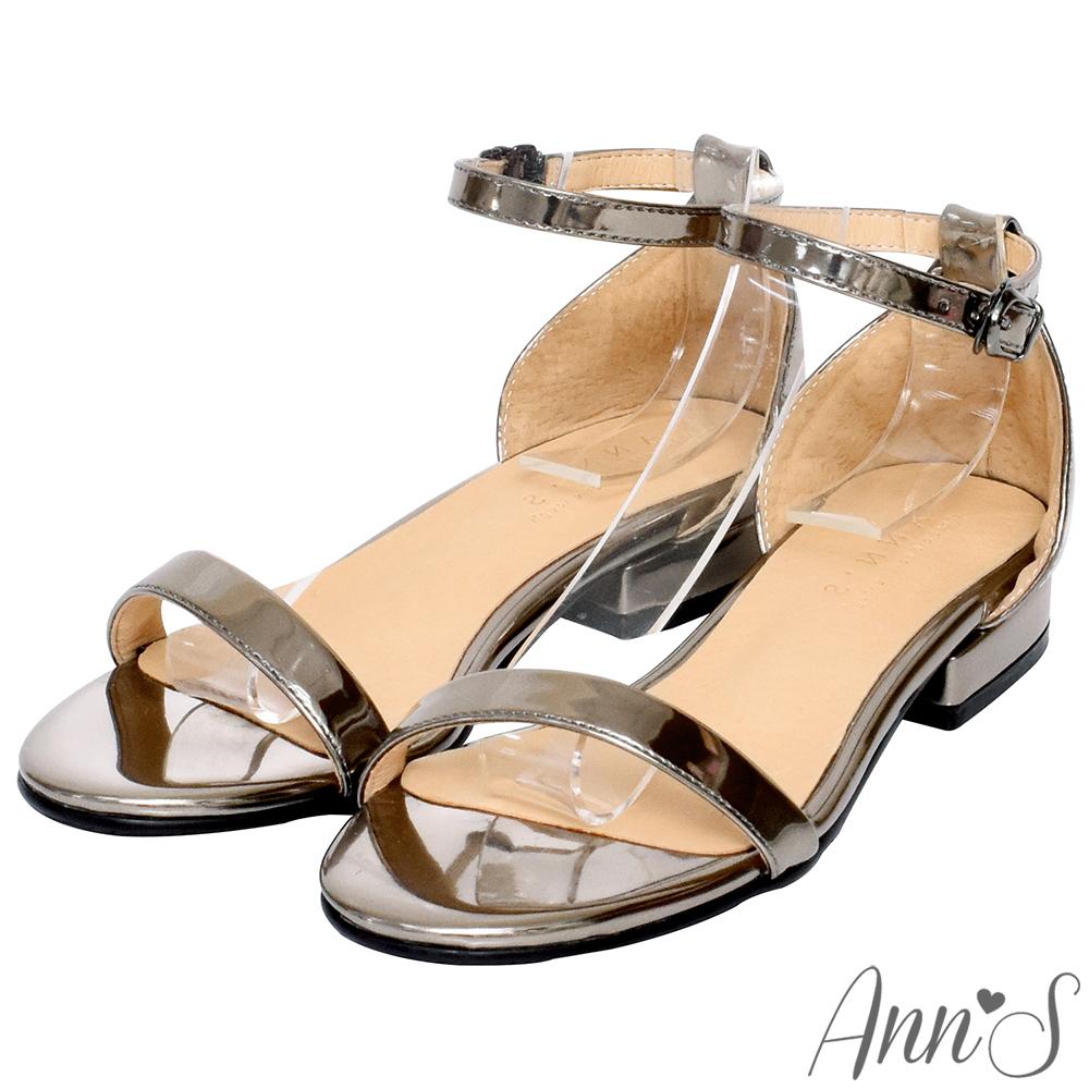 Ann'S不踩雷美腿製造機一字帶涼鞋-細帶2公分平底-銀灰