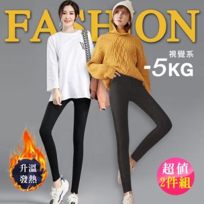 [時時樂]2F韓衣-MIT超彈力升溫發熱修身顯瘦長褲-超值2件組(M-3XL)