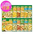 [綠色消費推薦組] 康寶 中式濃湯8包組(2入/包)