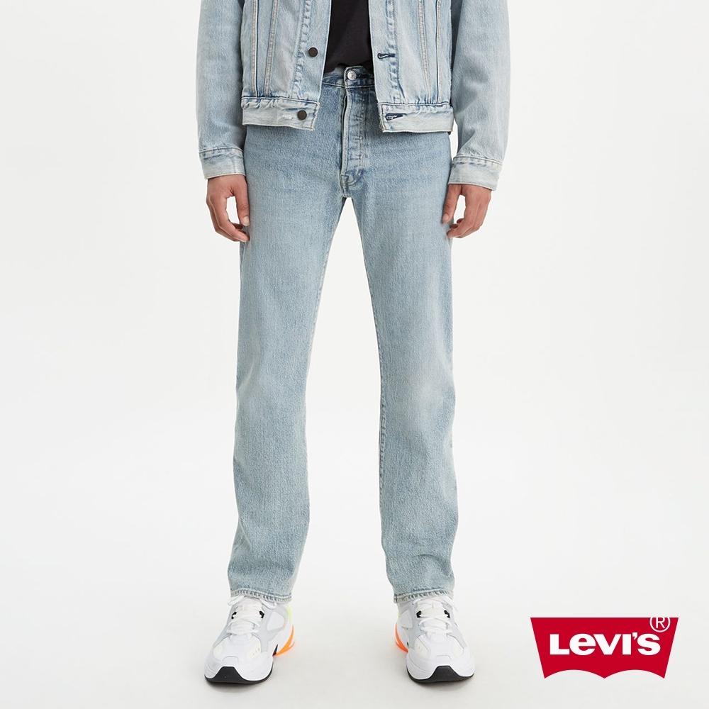 Levis 男款 501 93復刻版排釦直筒牛仔褲 淺藍石洗 彈性布料