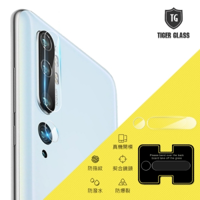 T.G MI 小米 Note 10 鏡頭鋼化玻璃保護貼 鏡頭貼 鏡頭保護貼 鏡頭鋼化膜