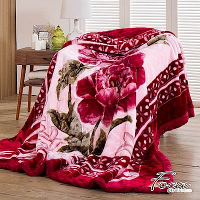 FOCA瑾蘭亭  頂極日本2D拉舍爾超細纖維雙層保暖舒毯(大尺寸175x225cm)