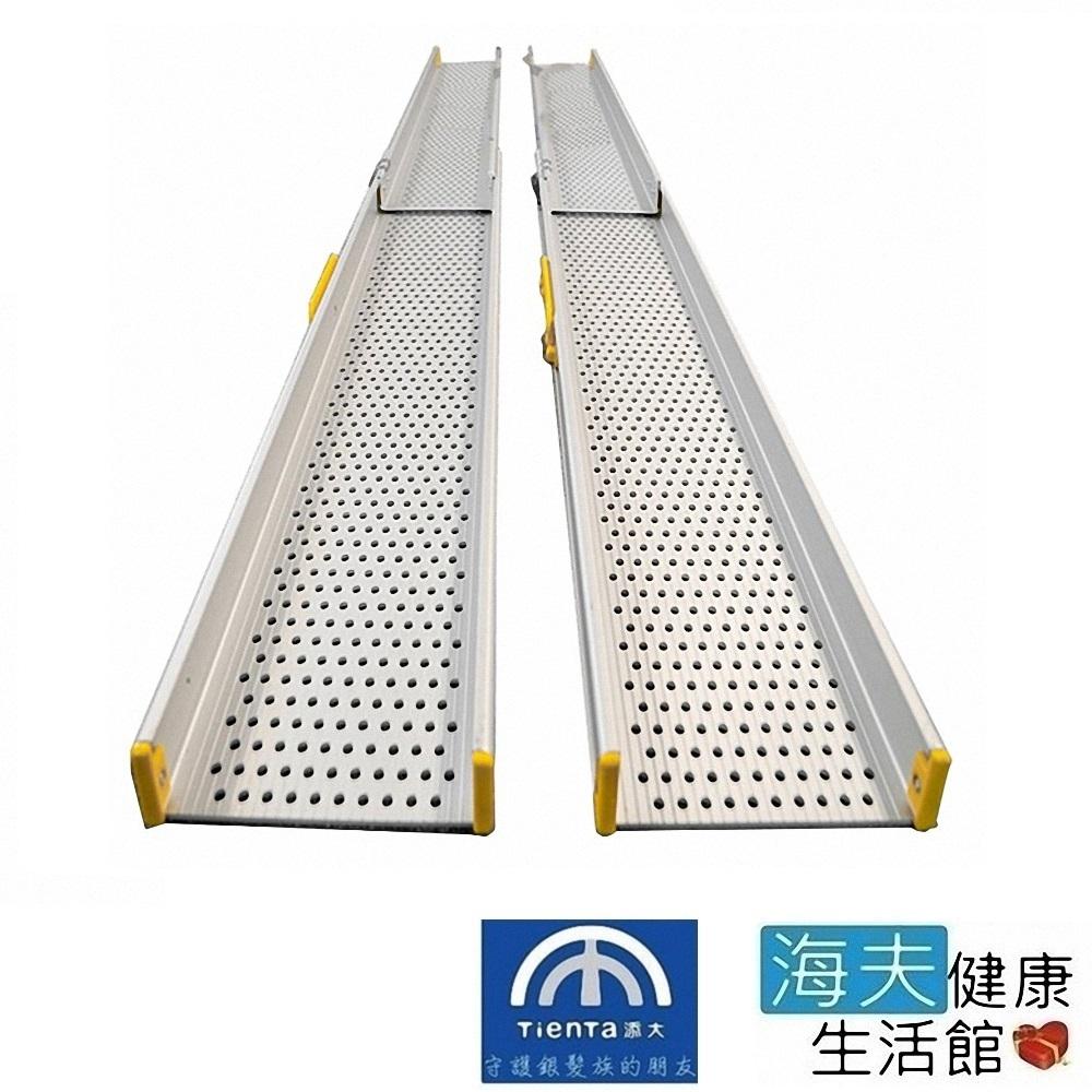 海夫健康生活館 添大興業 斜坡板 縮縮軌道式/鋁合金/2支/單支16x121-300公分  TT2-16-300