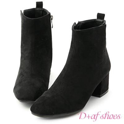 D+AF 自我風格.絨料側拼接中跟短靴*黑