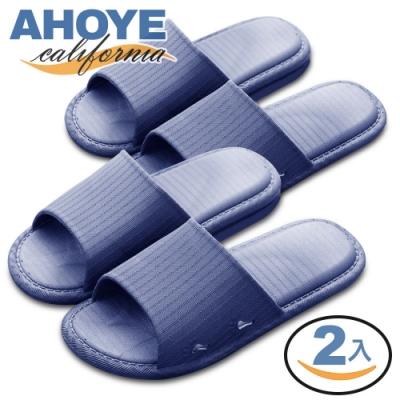AHOYE 舒適加厚室內浴室防滑拖鞋 藍色 (男女尺寸) 2雙入