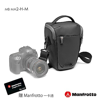 (送一卡通) Manfrotto 槍套包 M 專業級II Advanced2 Holster M