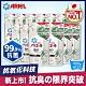 【日本ARIEL】新升級超濃縮深層抗菌除臭洗衣精 650g補充包 X12 (微香型)/箱 product thumbnail 1