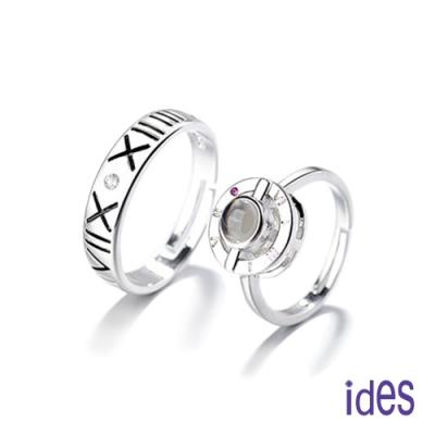 ides愛蒂思 時尚設計100種我愛你語言科技珠寶戒指對戒/羅馬戀曲