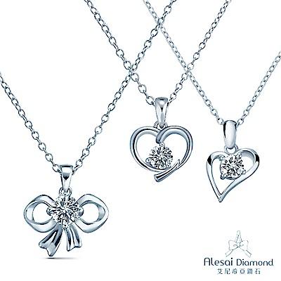 艾尼希亞鑽石 30分 F-G成色 愛心&蝴蝶結鑽石項鍊