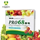 菌寶貝PRO68順暢菌粉 益生菌+酵素 60包/盒 平均1天16.3元-快 product thumbnail 1