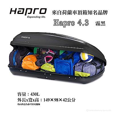 HAPRO 4.3 430L 霧黑 車頂行李箱 車頂箱 單邊開