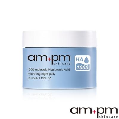 ampm 牛爾【任2件5折起】 1000分子玻尿酸超保濕凍膜