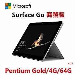 Microsoft Surface Go 4415Y/4G/64G/W10P商務機種