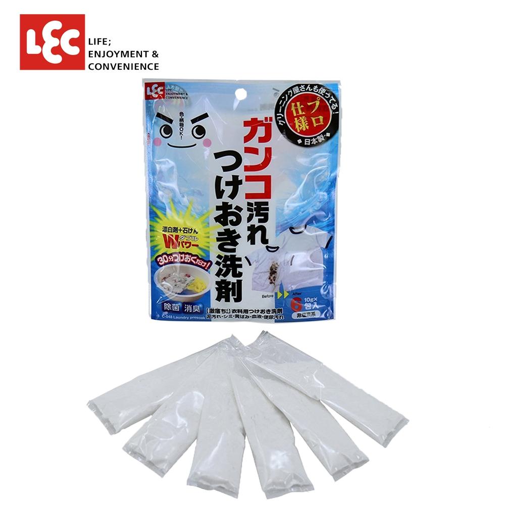 日本LEC 衣物去頑垢浸泡用洗劑 (10gX6包)