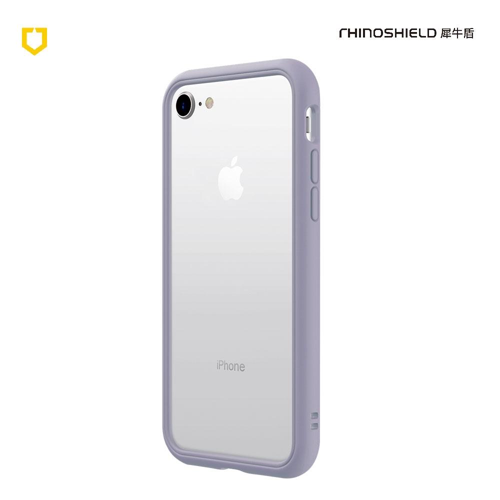 犀牛盾 iPhone SE 2 / 8 / 7 (4.7吋) CrashGuard NX防摔邊框手機殼
