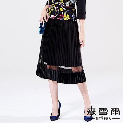 【麥雪爾】細百褶絲絨拼接紗裙