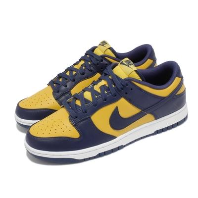 Nike 休閒鞋 Dunk Low Retro 運動 男女鞋 經典款 密西根 皮革 滑板 情侶穿搭 藍 黃 DD1391-700