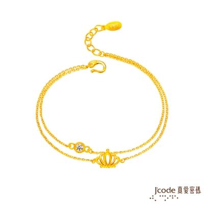 (無卡分期6期)J code真愛密碼 幸福小公主黃金手鍊