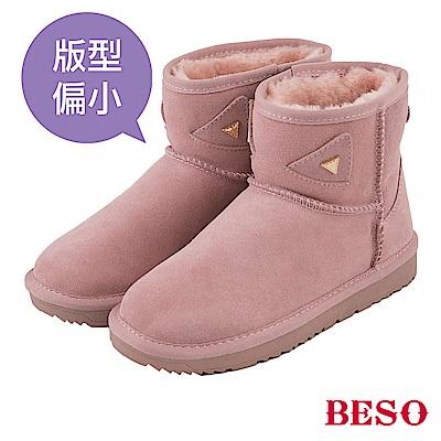 BESO浪漫甜美 俏萌100%貓耳溫暖雪地靴~粉