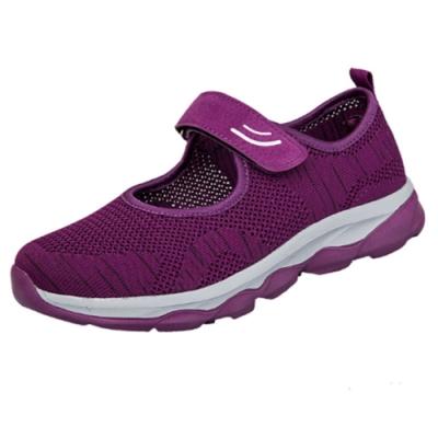 韓國KW美鞋館-輕柔舒適飛織輕量跳舞休閒鞋 紫