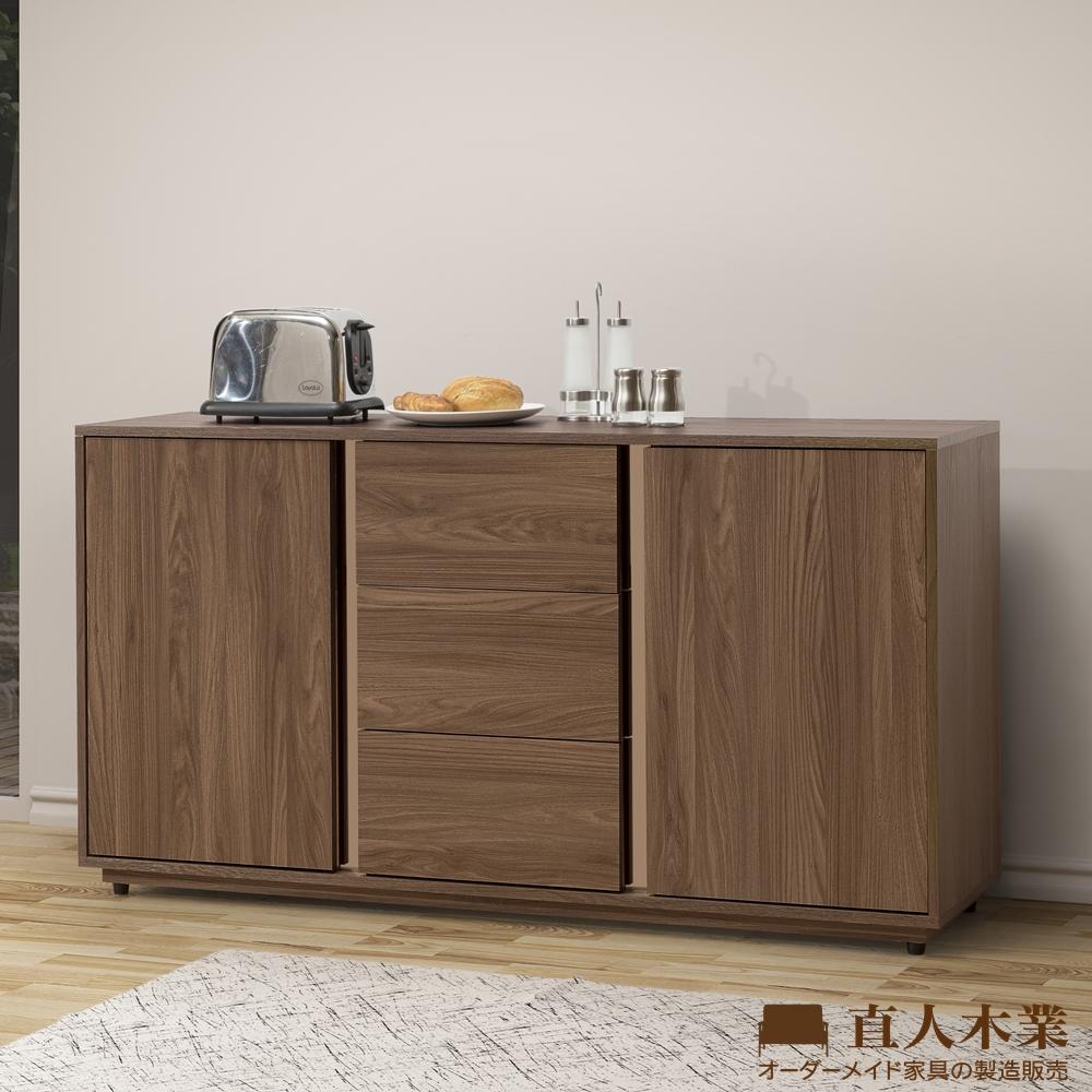 日本直人木業-ALEX胡桃木簡約151CM廚櫃/收納櫃