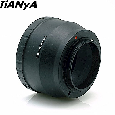 Tianya T2鏡頭轉Nikon1鏡頭轉接環 即T2-N1