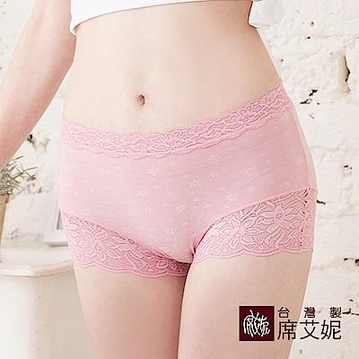席艾妮SHIANEY 台灣製造 中大尺碼 蕾絲中腰平口內褲 舒適包覆