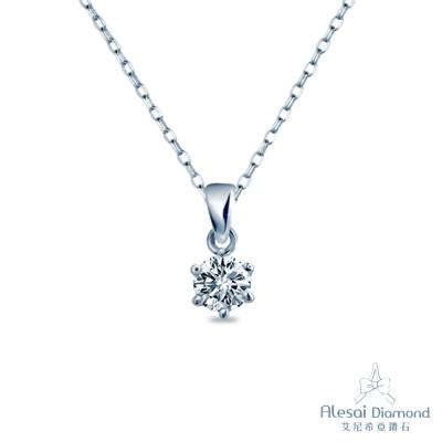 Alesai 艾尼希亞鑽石 18分 六爪鑽石項鍊