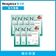 Neogence霓淨思 N3深海藍藻補水保濕面膜7入組(共42片) product thumbnail 1