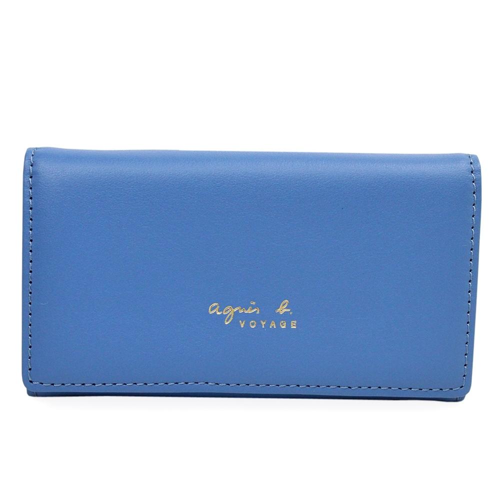 agnes b. VOYAGE 素面皮革鑰匙包(粉藍)