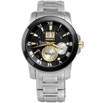 SEIKO 精工 Premier 人動電能 萬年曆 不鏽鋼手錶-黑色/41mm