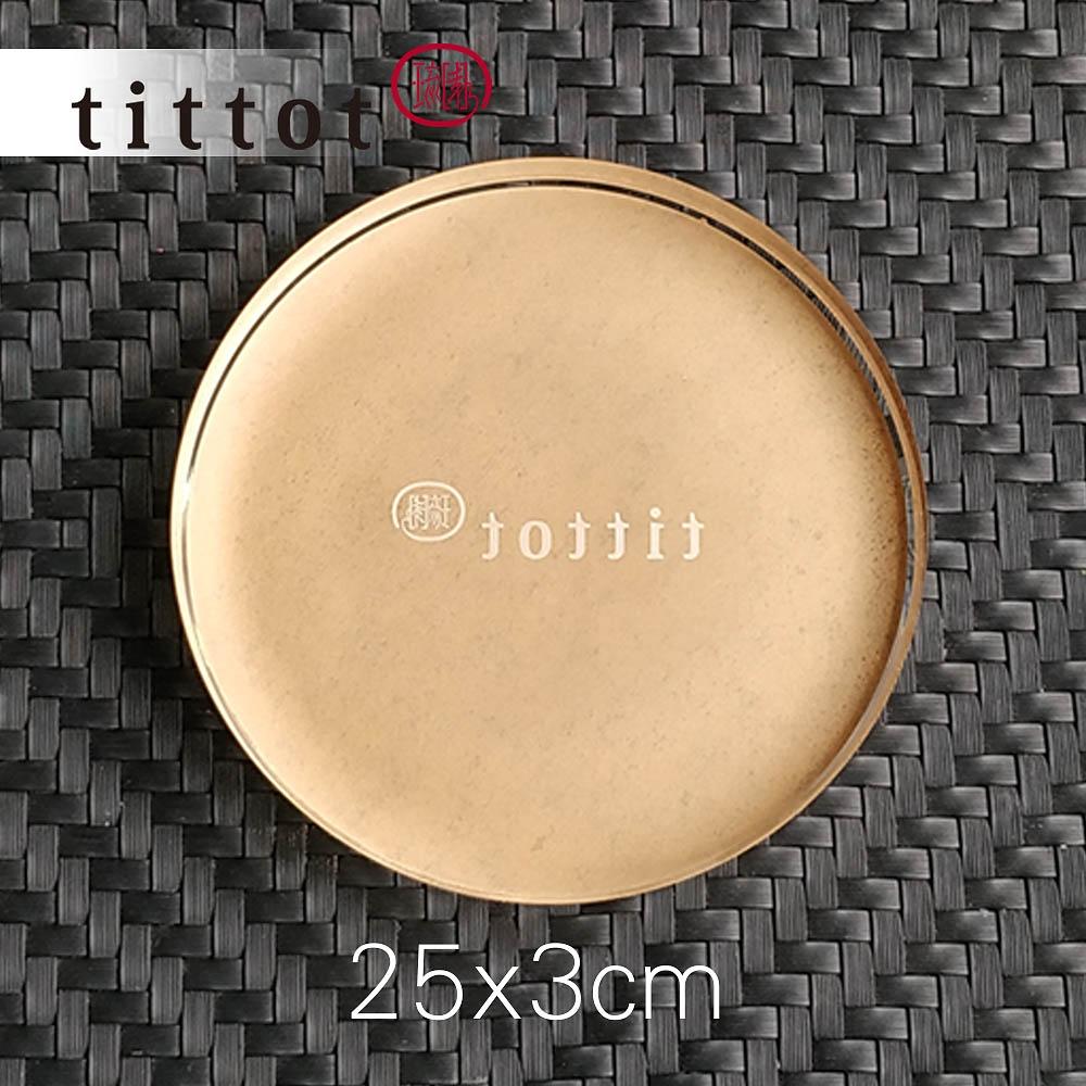 琉園tittot 壓克力底座_25x3cm大圓 5件組