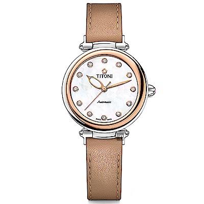 TITONI 梅花錶 炫美時尚之約械錶女錶-玫塊框x珍珠貝x咖啡錶帶/33.5mm