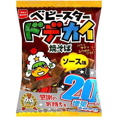 OYATSU 超大點心麵[醬汁炒麵風味](88g)