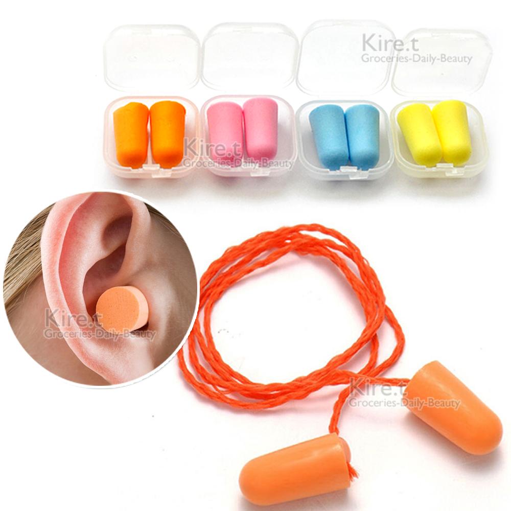 【旅行耳塞組合】kiret 輕旅行糖果色耳塞-耳塞4組+有線3組 附收納盒