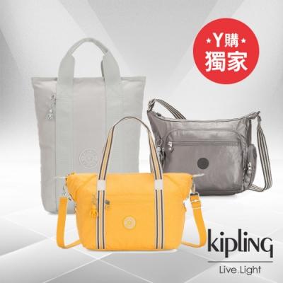 [限時搶]Kipling 自由率性百搭造型包(多款任選均一價)