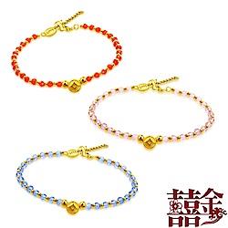 囍金 招財錢幣 999千足黃金水晶手鍊(7色可選)
