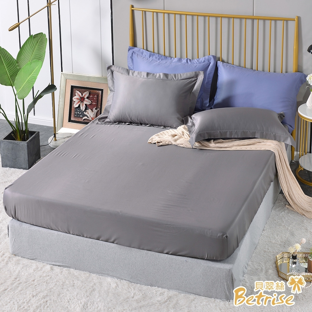 Betrise步數煙雨 加大-環保印染抗菌天絲素色三件式床包枕套組