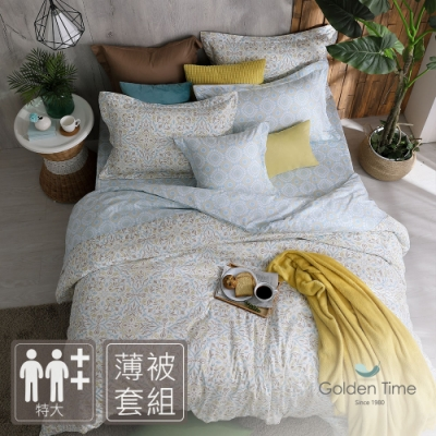 GOLDEN-TIME-戀戀波希米亞-200織紗精梳棉薄被套床包組(特大)