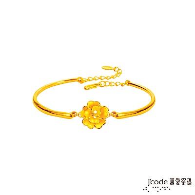 J code真愛密碼 賞花黃金手環-立體硬金款