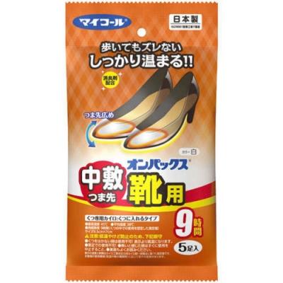 日本【雞仔牌】9小時持續鞋尖用暖暖包 5張入