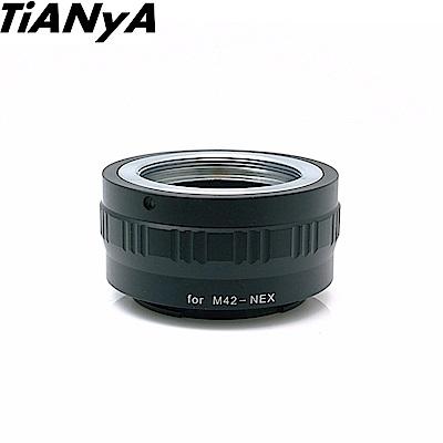 Tianya M42轉SONY索尼E接環(有檔板.有遮蔽環)的鏡頭轉接環M42-Nex