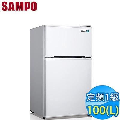 [時時樂限定] SAMPO聲寶 100L 1級定頻2門電冰箱 SR-A11G