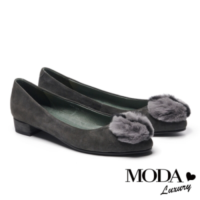 低跟鞋 MODA Luxury 俏皮可愛雙色兔毛球全真皮尖頭低跟鞋-灰