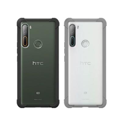 HTC U20 5G 原廠透視雙料防震邊框殼 (台灣公司貨-盒裝)