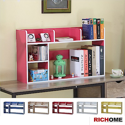 RICHOME 超值桌上型書架-4色